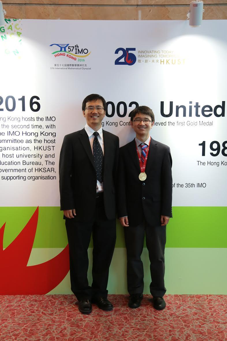 Peter Peng:Joseph Li IMO